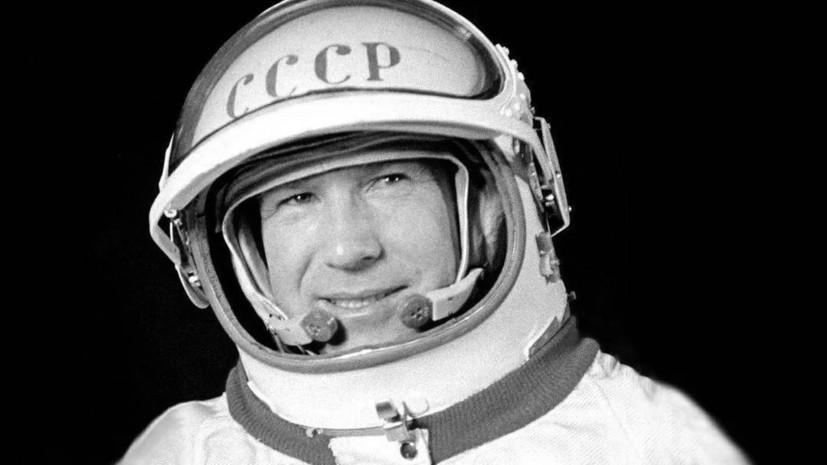 Космонавт Серова назвала Леонова сильным и мудрым человеком