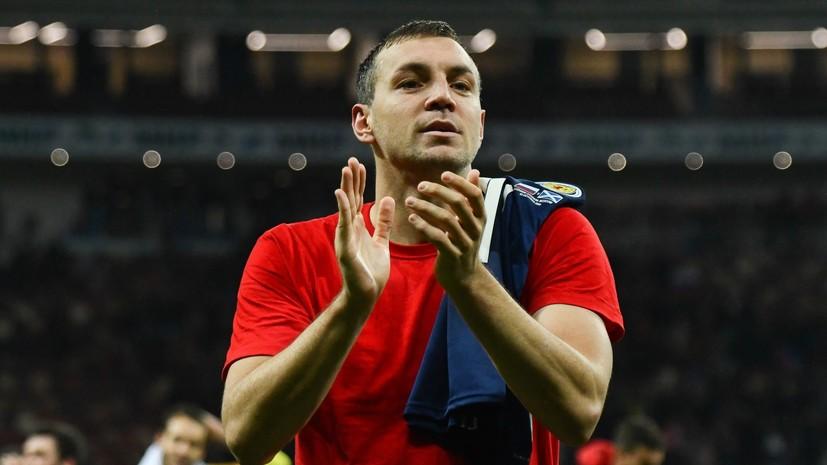 Павлюченко считает, что Дзюба станет лучшим бомбардиром в истории сборной России