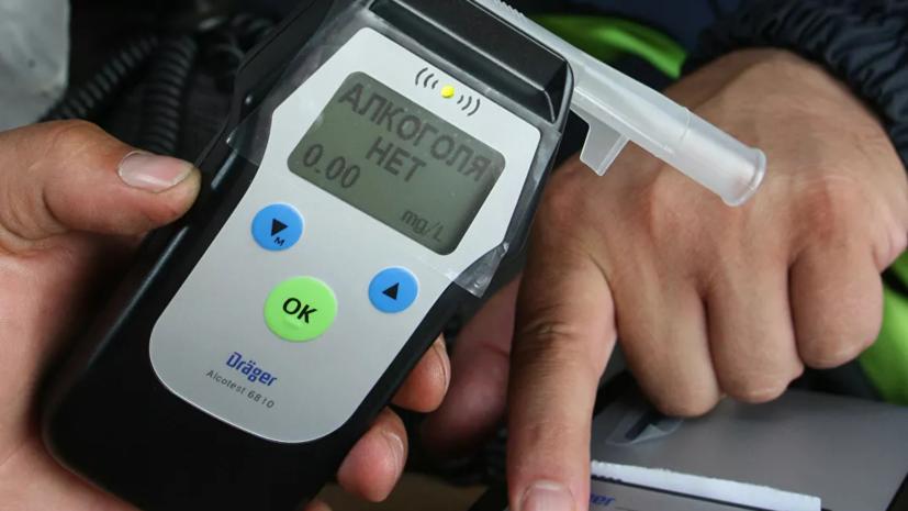 Эксперт прокомментировал предложение проверять водителей на алкоголизм