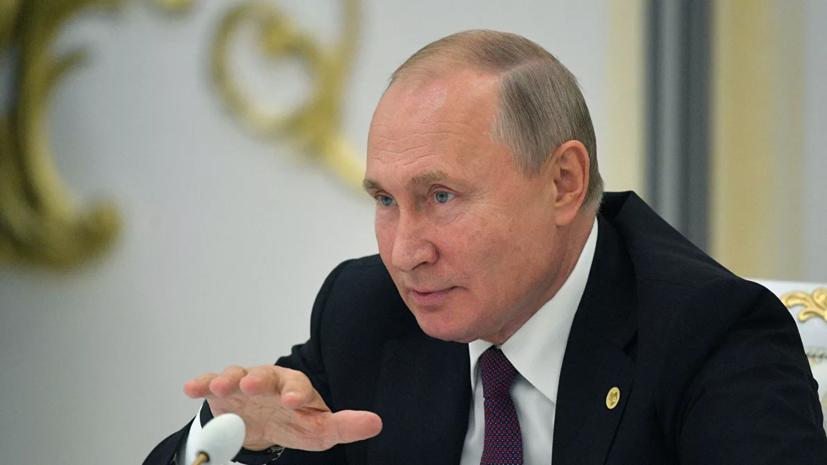 Путин назвал ДСНВ последним инструментом ограничения гонки вооружений