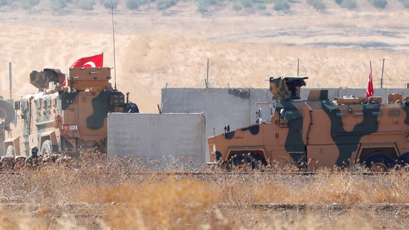 Эрдоган отказался прекращать военную операцию Турции в Сирии