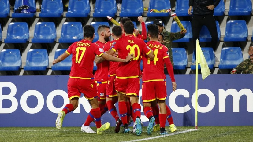 Сборная Андорры по футболу впервые в истории не проиграла в матче отбора на ЧЕ