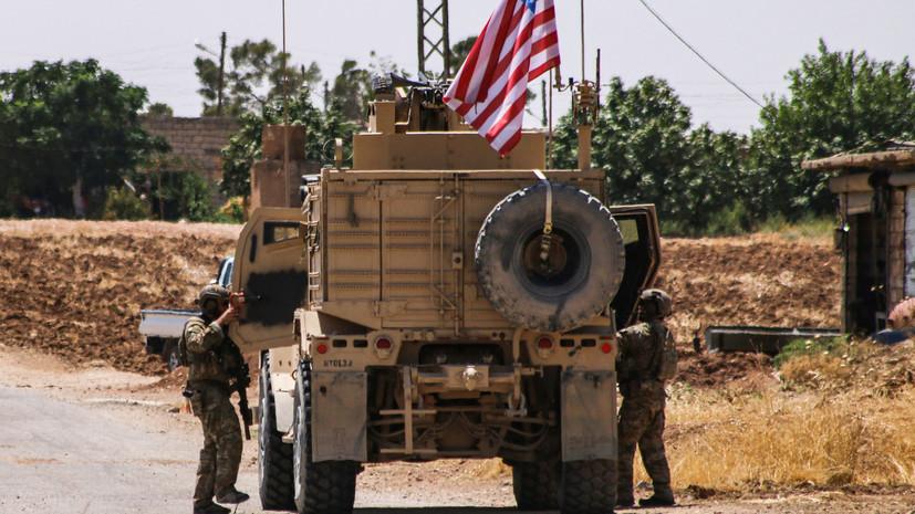 «Взрыв в районе присутствия американских сил»: Пентагон сообщил об обстреле Турцией военной базы США на севере Сирии