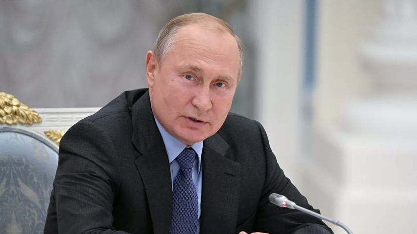 Путин: Россия создаст способные преодолеть любую систему ПРО комплексы