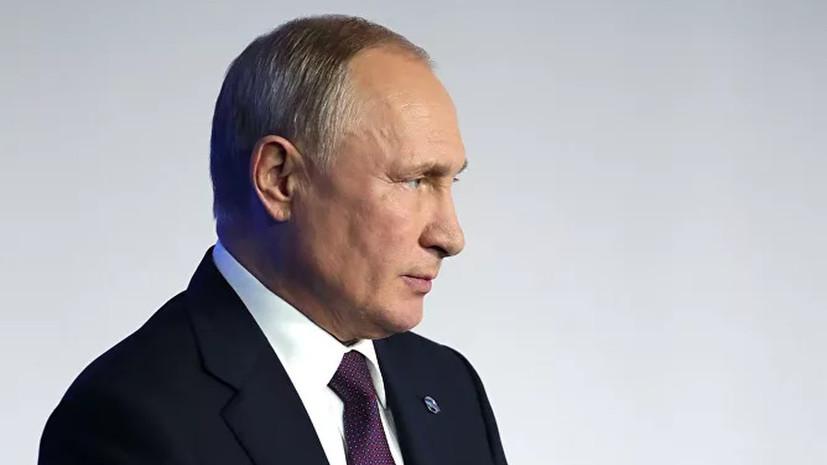 Путин: Россия осуждает атаки на саудовские нефтяные объекты
