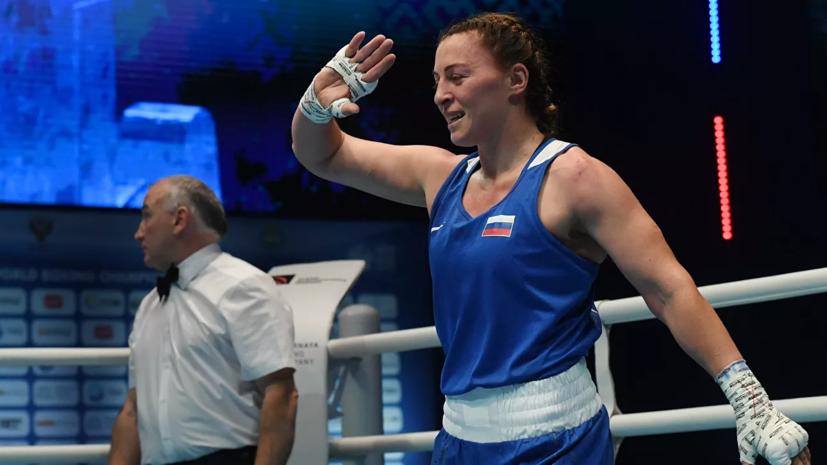 Далгатова стала третьей в весовой категории до 69 кг на ЧМ по боксу в Улан-Удэ