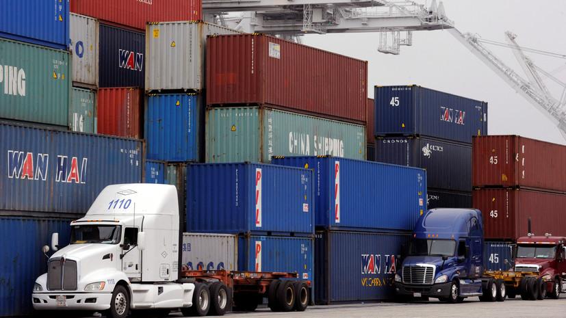 Затяжная битва: смогут ли Вашингтон и Пекин прекратить торговую войну