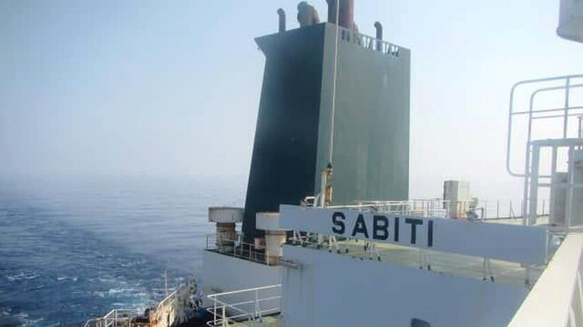 Подвергшийся нападению танкер Sabiti вернётся в Иран в течение 10 дней