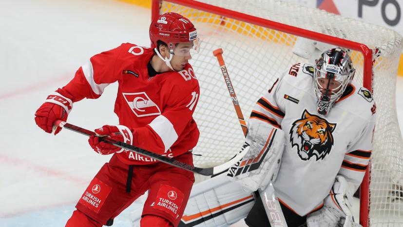 «Спартак» уступил «Амуру» в серии буллитов в матче регулярного чемпионата КХЛ