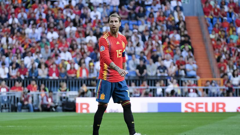 Рамос превзошёл Касильяса по количеству матчей в составе сборной Испании
