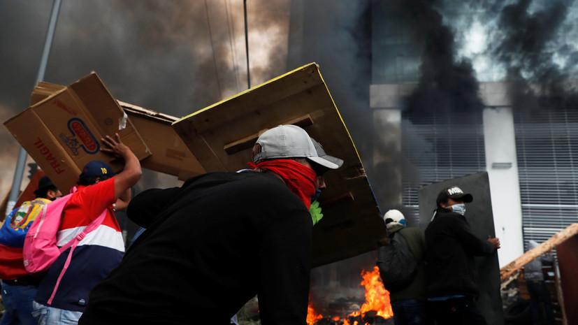 Беспорядки в Эквадоре привели к остановке медного рудника в стране