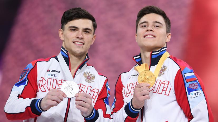 Победа Нагорного, бронза Мельниковой и провал в отдельных видах: как Россия выступает на ЧМ по спортивной гимнастике