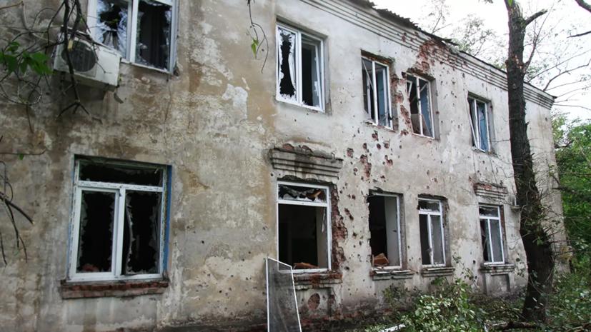 В партии «Слуга народа» заявили об отсутствии денег на восстановление Донбасса