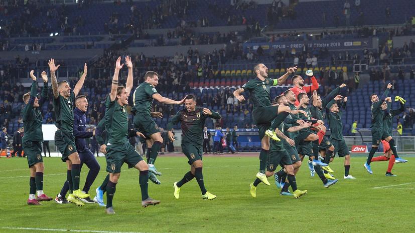 Успех Италии, спасение Норвегии и вторая ничья Лихтенштейна подряд: обзор матчей квалификации Евро-2020