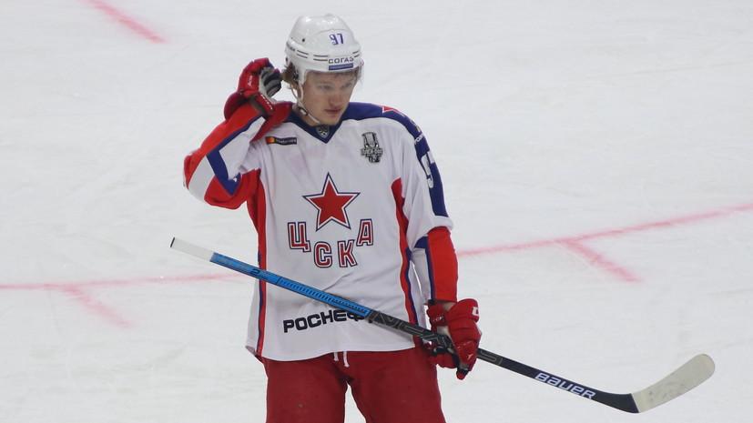 Клуб НХЛ «Миннесота» проведёт переговоры с Капризовым в ноябре
