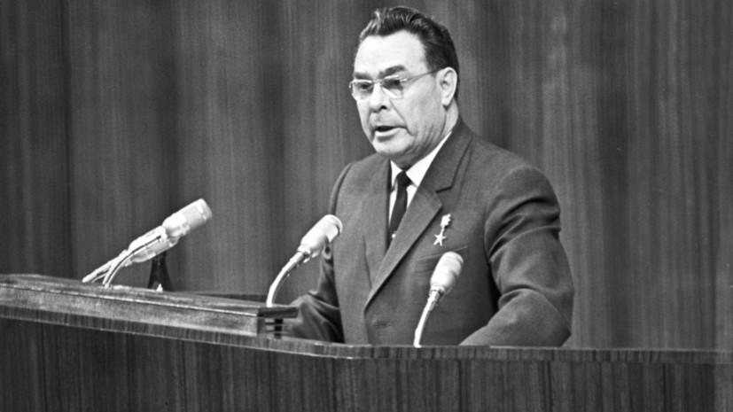 Золотой век: как за годы правления Леонида Брежнева изменился Советский Союз