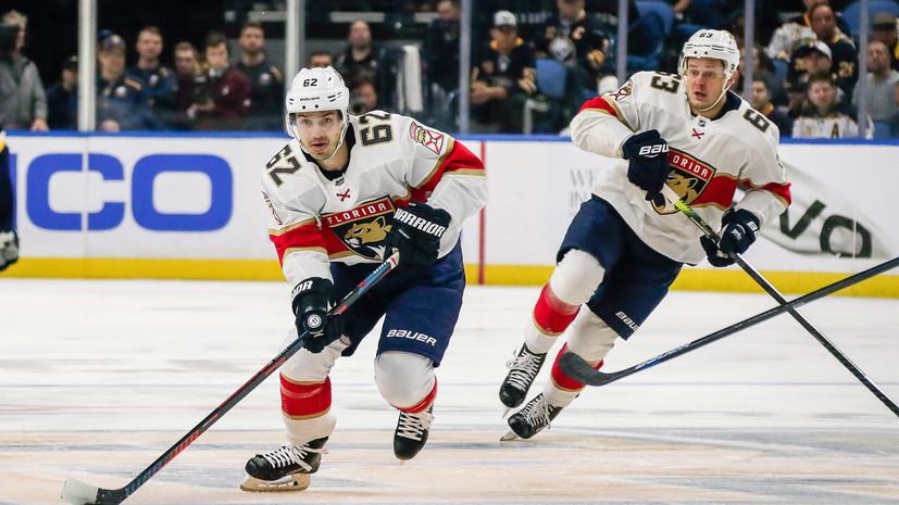 Два очка Дадонова не спасли «Флориду» от проигрыша «Айлендерс» в НХЛ