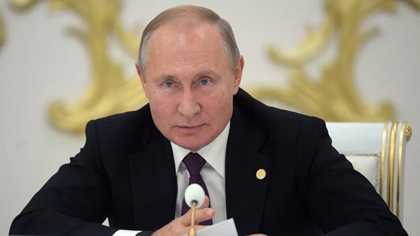 Путин отметил рост влияния аграрного сектора России на мировых рынках
