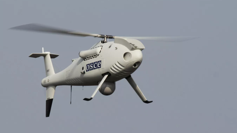 В ЛНР обвинили Киев в препятствовании работе дронов ОБСЕ