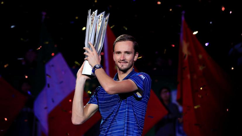 Я думал выиграть этот турнир— Даниил Медведев