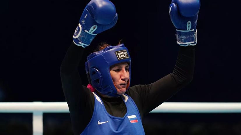 Магомедалиева стала двукратной чемпионкой мира побоксу