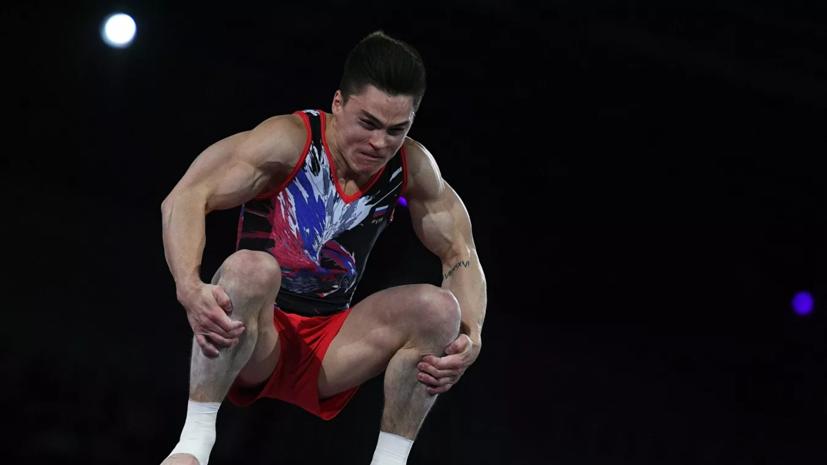 Российский гимнаст Нагорный завоевал золото в опорном прыжке на ЧМ
