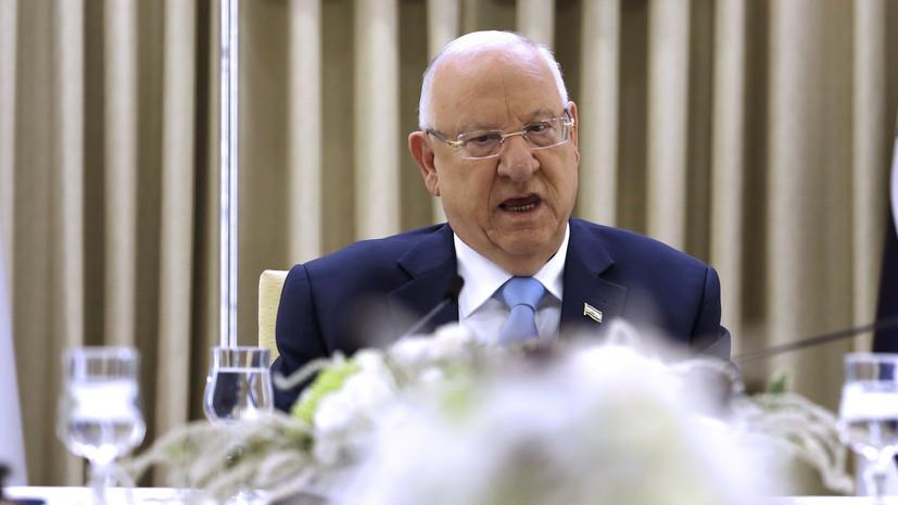 Президент Израиля попросил Путина помиловать осуждённую израильтянку