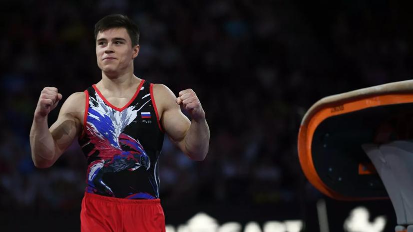 Сборная России заняла второе место в медальном зачёте ЧМ по спортивной гимнастике