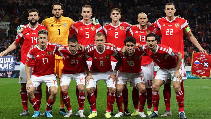Стал известен стартовый состав России на матч отбора Евро-2020 с Кипром