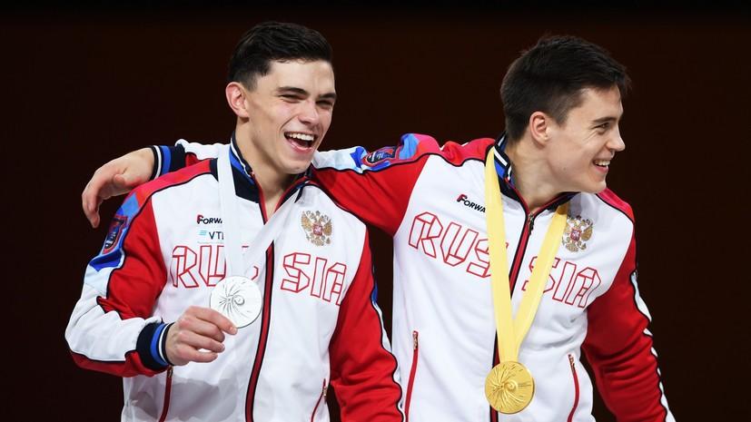 Третье золото Нагорного, две медали Далалояна и бронза Мельниковой: как россияне завершили ЧМ по спортивной гимнастике
