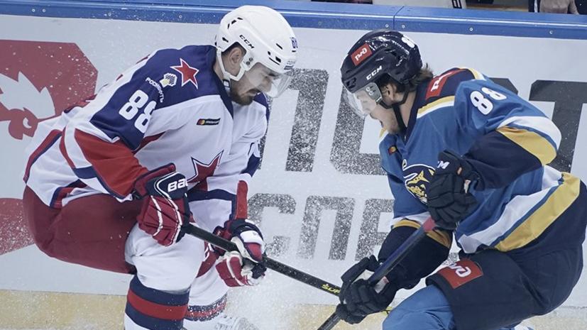 Дубль Капризова принёс ЦСКА победу над «Сочи»  в матче КХЛ