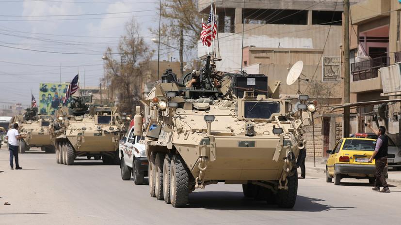 «Может быть, кому-то ещё захочется ввязаться в это»: США выводят из Сирии около тысячи военных