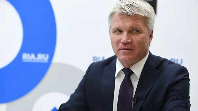 Колобков поздравил сборную России с успешным выступлением на ЧМ по спортивной гимнастике