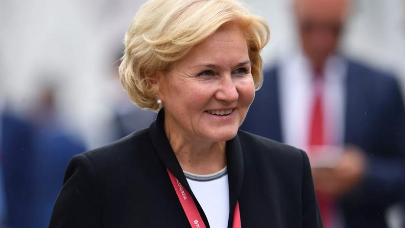 Голодец поздравила сборную России по футболу с выходом на ЧЕ-2020