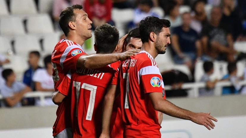 Девятый гол Дзюбы в отборе, дубль Черышева и три дебюта: Россия разгромила Кипр и вышла на Евро-2020