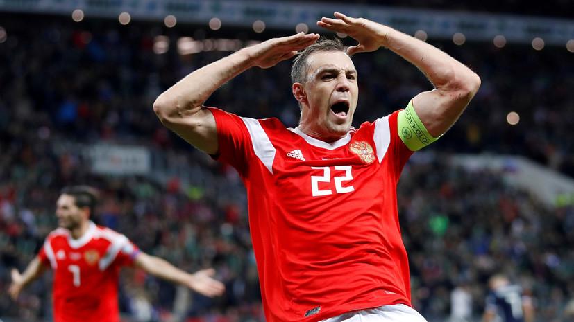 Дзюба стал единоличным лидером отборочного турнира Евро-2020 по системе «гол плюс пас»