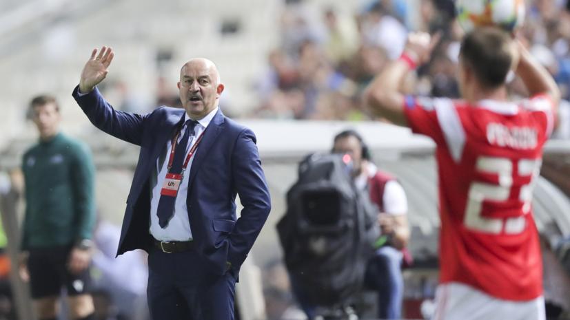 Черчесов назвал победу на чемпионате Европы главной задачей сборной России по футболу