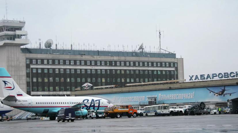 В октябре между Японией и Хабаровском заработает режим открытого неба
