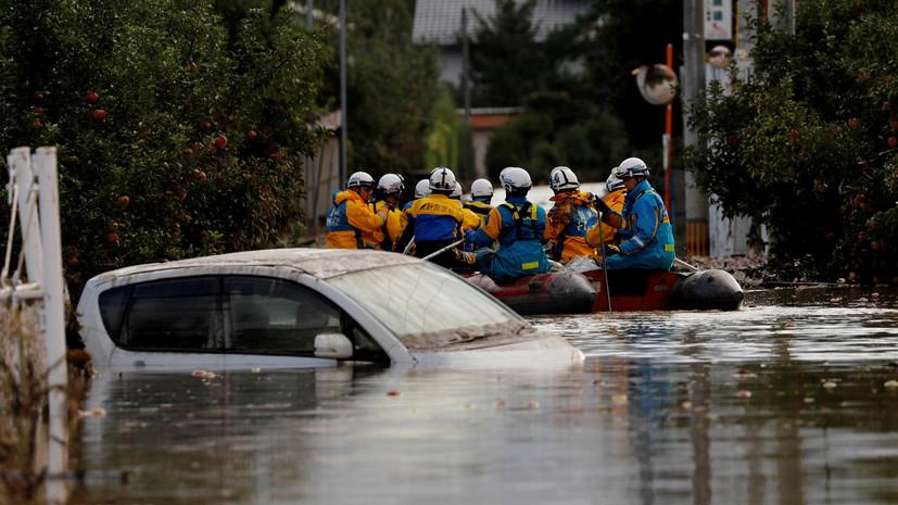 Число жертв тайфуна «Хагибис» в Японии увеличилось до 44