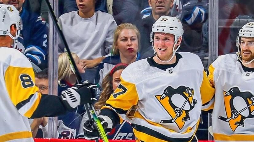 «Питтсбург» без Малкина крупно обыграл «Виннипег» в матче НХЛ