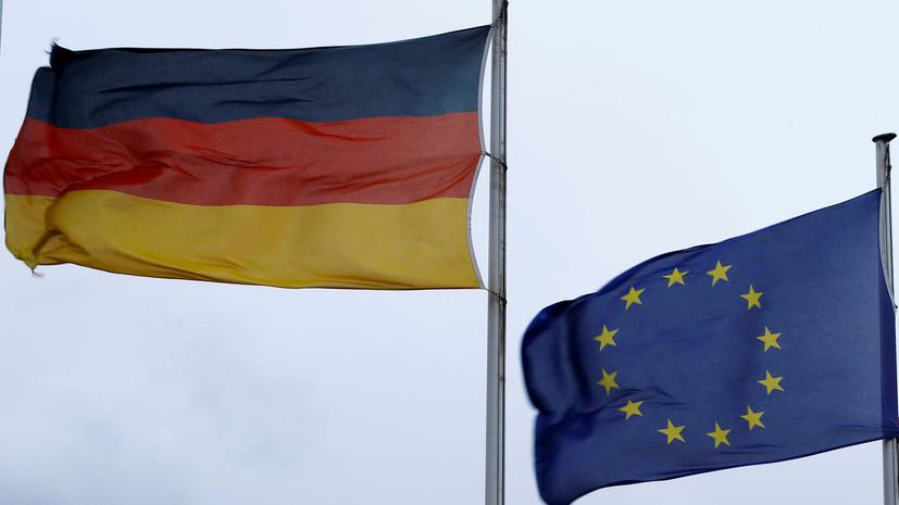 Немецкие СМИ рассказали о потерях ЕС от антироссийских санкций