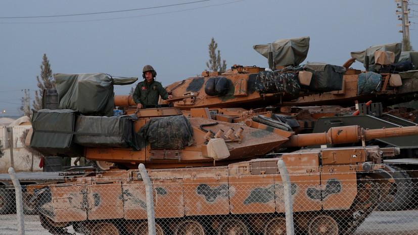 В Люксембурге увидели угрозу безопасности НАТО из-за операции Турции