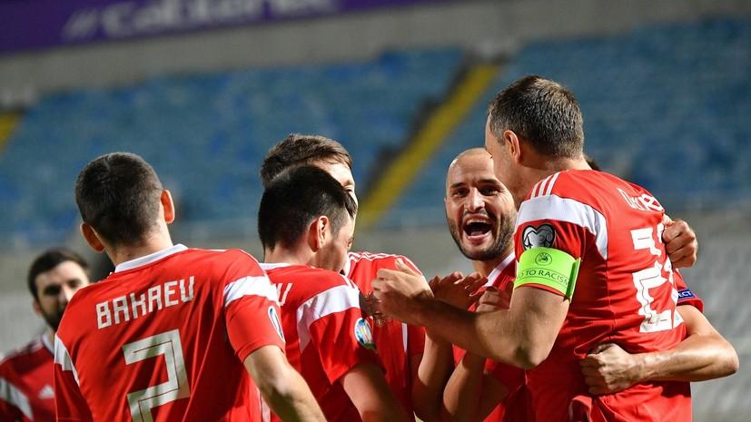 «Эта команда — самая сильная из всех, которые у нас были»: как в России отреагировали на выход сборной на Евро-2020