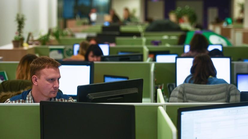 Условия труда: Роструд напомнил россиянам о двойной оплате работы в праздники