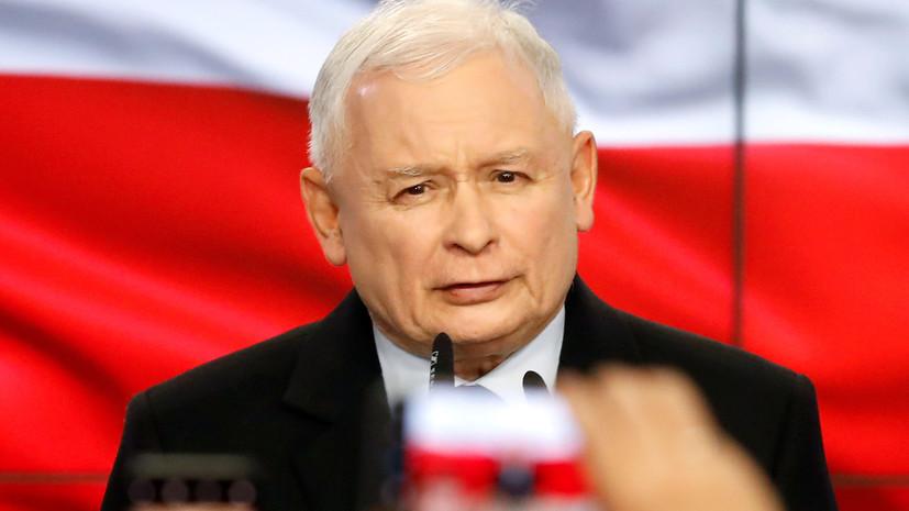Партия Качиньского набирает более 45% на выборах в сейм Польши