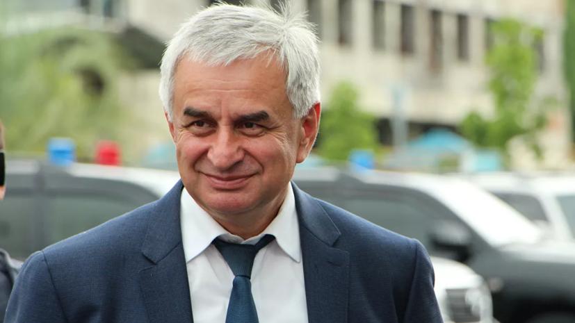 Бганба возглавил правительство Абхазии
