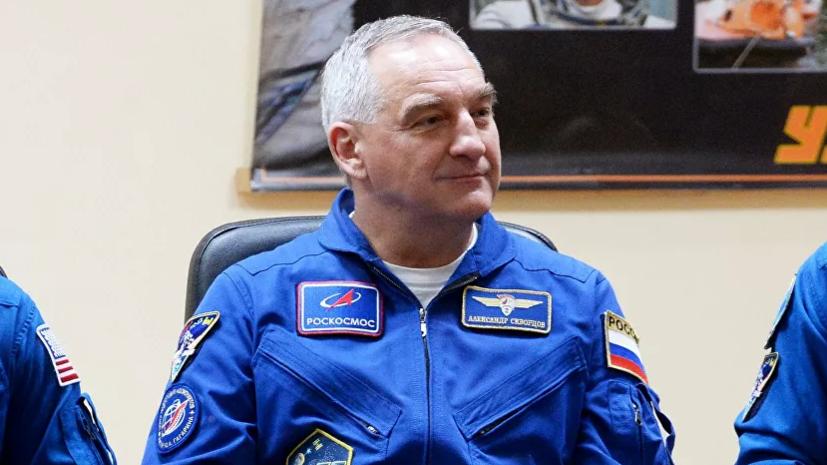Космонавт Скворцов отключил в России аналоговое телевещание
