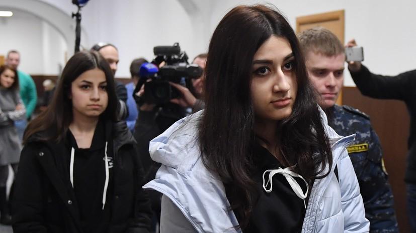 «Следствие само себе противоречит»: адвокаты сестёр Хачатурян ответили на вопросы RT об уголовном деле