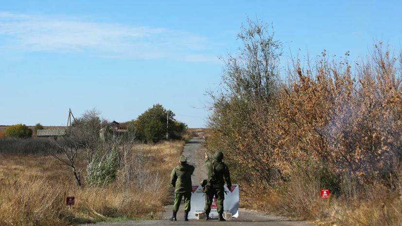 В ЕС поддержали план Киева по урегулированию конфликта в Донбассе