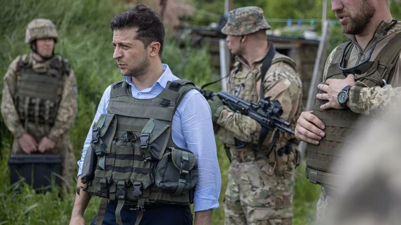 Зеленский посетил линию соприкосновения в Донбассе